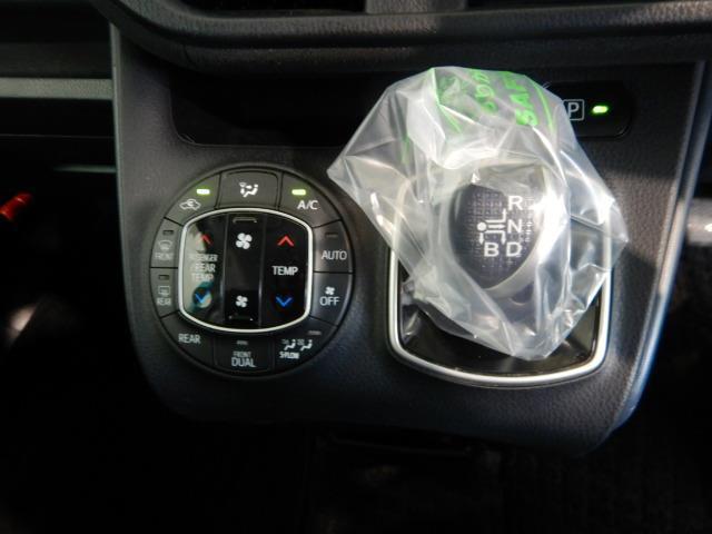 ハイブリッドV ハイブリッド ワンオーナー 横滑り防止機能 ABS エアバッグ オートクルーズコントロール 盗難防止装置 バックカメラ ETC ミュージックプレイヤー接続可 CD スマートキー キーレス フル装備(21枚目)