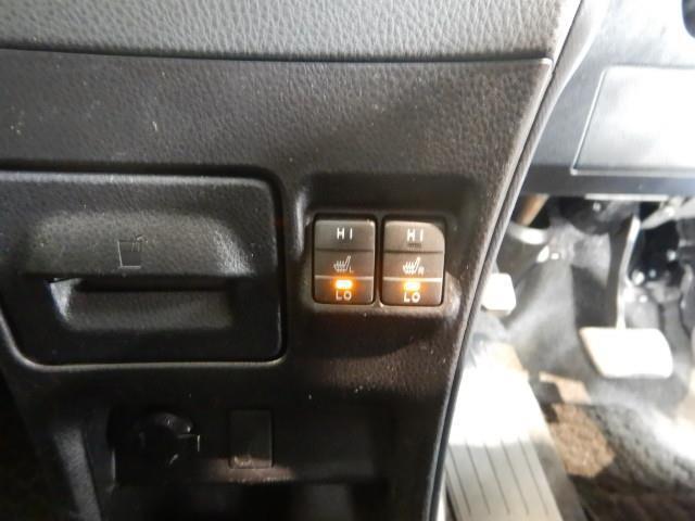 ハイブリッドV ハイブリッド ワンオーナー 横滑り防止機能 ABS エアバッグ オートクルーズコントロール 盗難防止装置 バックカメラ ETC ミュージックプレイヤー接続可 CD スマートキー キーレス フル装備(23枚目)