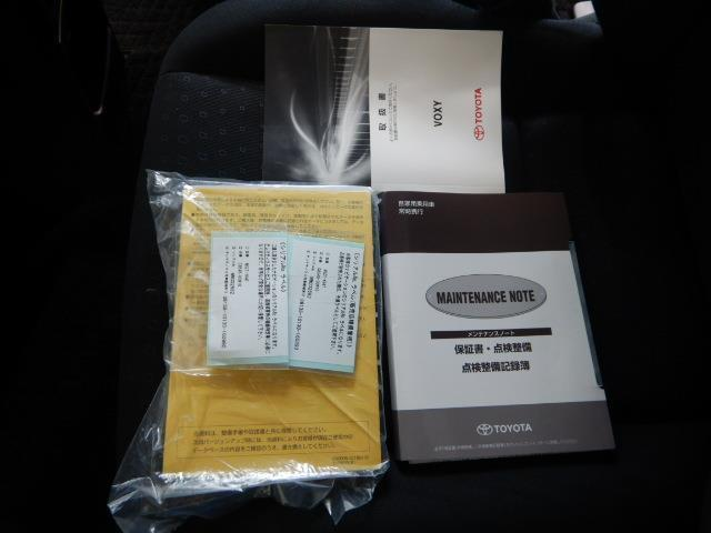 ハイブリッドV ハイブリッド ワンオーナー 横滑り防止機能 ABS エアバッグ オートクルーズコントロール 盗難防止装置 バックカメラ ETC ミュージックプレイヤー接続可 CD スマートキー キーレス フル装備(33枚目)