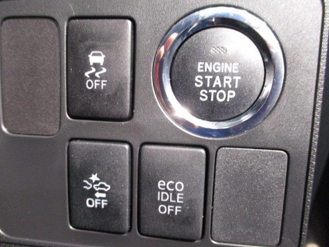 プッシュ式エンジンスターター