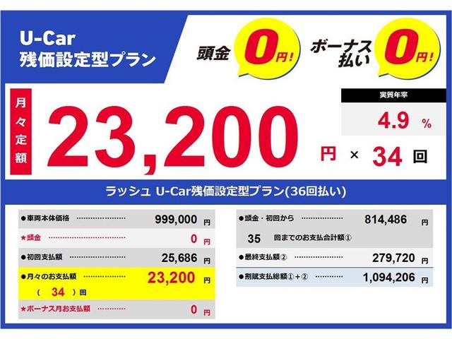 「トヨタ」「ラッシュ」「SUV・クロカン」「静岡県」の中古車3