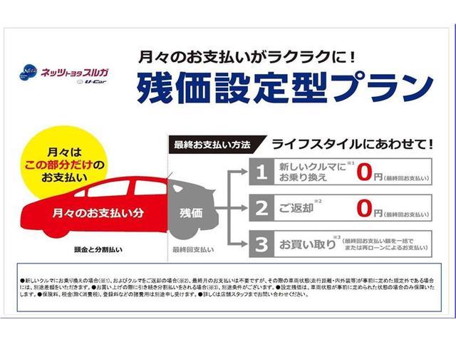 「トヨタ」「ラッシュ」「SUV・クロカン」「静岡県」の中古車4