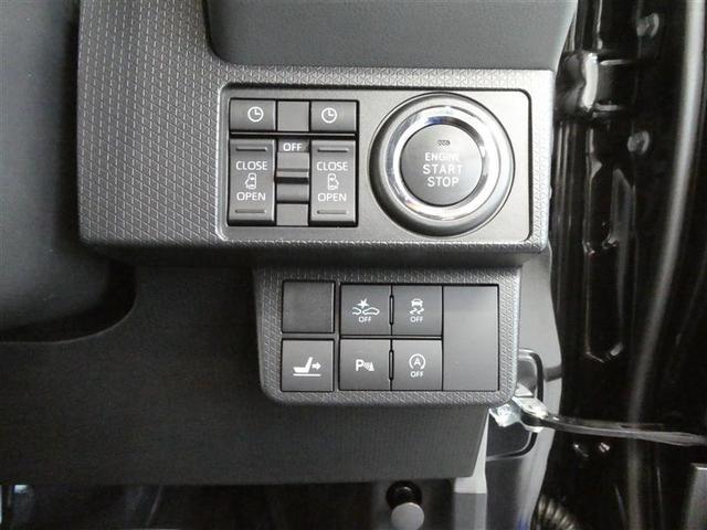 カスタムRS スマートアシスト付き ベンチシート スマートキー 両側電動スライドドア アップグレード ワンオーナー車 LEDヘッドライト フルエアロスポイラー 純正アルミホイール オートエアコン 横滑り防止装置付き(8枚目)