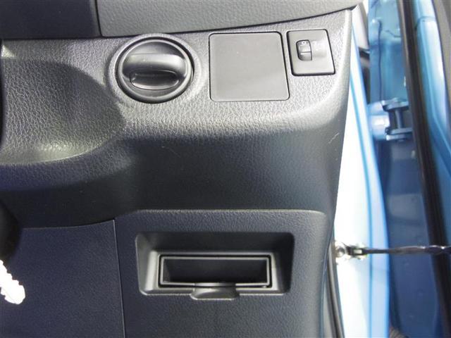 トヨタ ヴィッツ 1.0F Mパッケージ