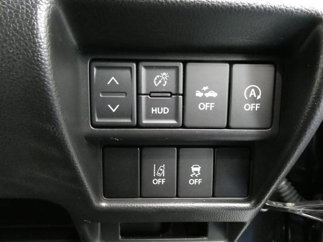 ハイブリッドFZ ベンチシート スマートキー ABS付き(8枚目)