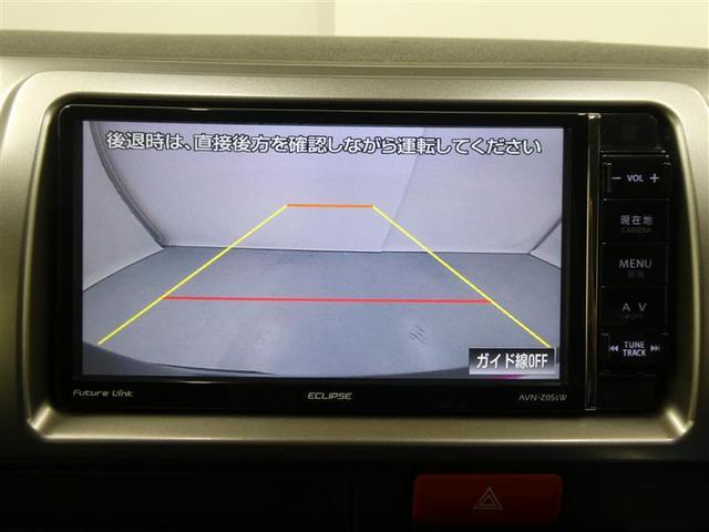ロングスーパーGL スマートキー LEDヘッドライト フルセグナビ バックモニター ETC ワンオーナー車 社外アルミホイール CD再生付き AC100V100W電源 オートエアコン リアクーラー付き(8枚目)