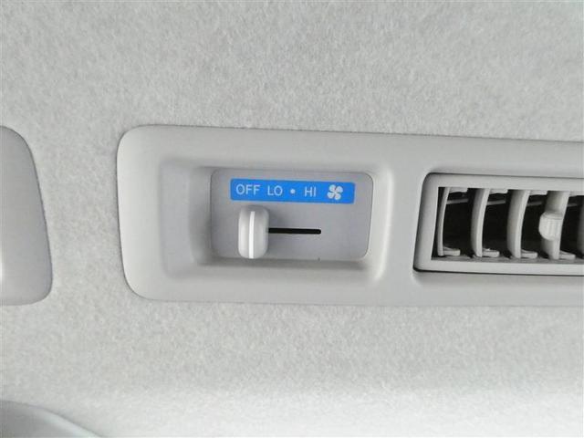 ロングスーパーGL スマートキー LEDヘッドライト フルセグナビ バックモニター ETC ワンオーナー車 社外アルミホイール CD再生付き AC100V100W電源 オートエアコン リアクーラー付き(12枚目)
