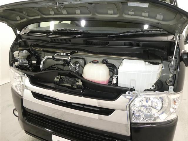 ロングスーパーGL スマートキー LEDヘッドライト フルセグナビ バックモニター ETC ワンオーナー車 社外アルミホイール CD再生付き AC100V100W電源 オートエアコン リアクーラー付き(20枚目)