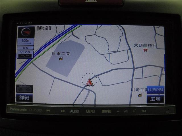 「ホンダ」「CR-V」「SUV・クロカン」「静岡県」の中古車6