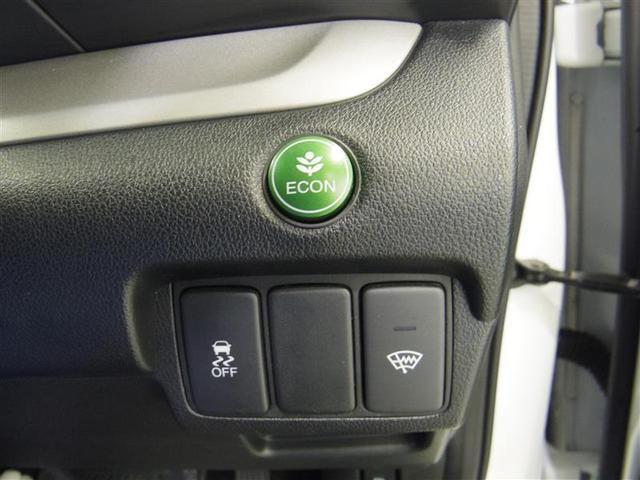 「ホンダ」「CR-V」「SUV・クロカン」「静岡県」の中古車9