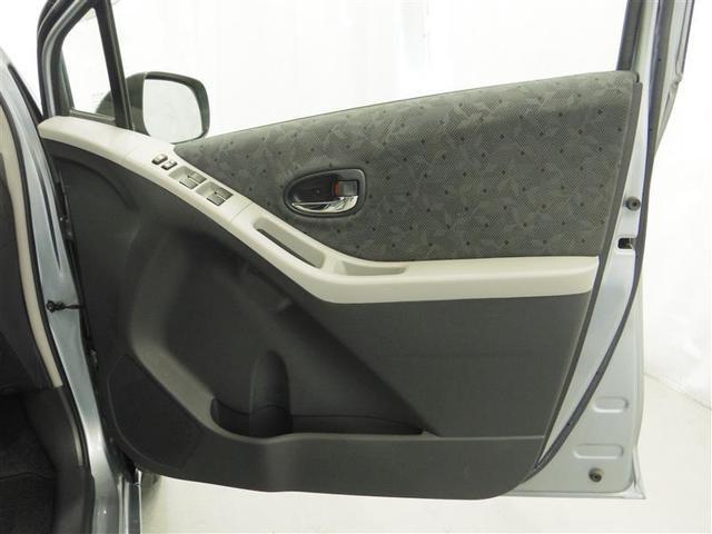 「トヨタ」「ヴィッツ」「コンパクトカー」「静岡県」の中古車10