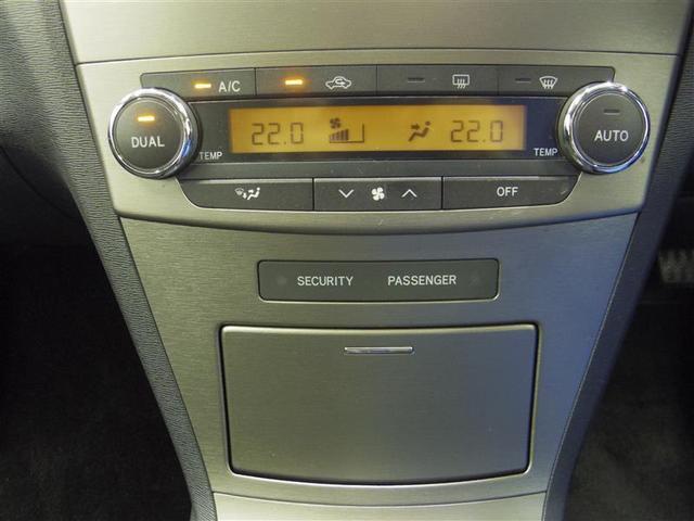 「トヨタ」「アベンシスワゴン」「ステーションワゴン」「静岡県」の中古車7