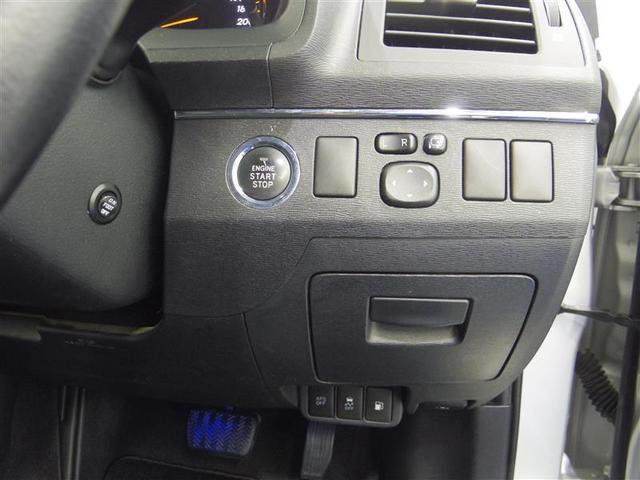 「トヨタ」「アベンシスワゴン」「ステーションワゴン」「静岡県」の中古車8