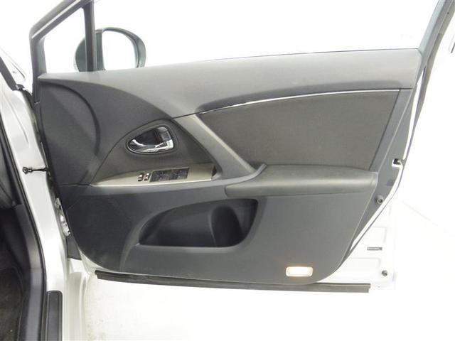「トヨタ」「アベンシスワゴン」「ステーションワゴン」「静岡県」の中古車9