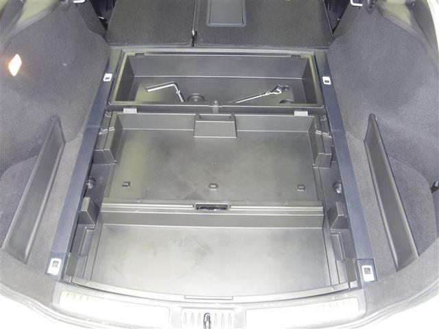 「トヨタ」「アベンシスワゴン」「ステーションワゴン」「静岡県」の中古車15