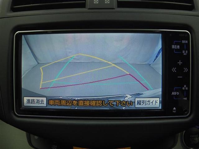「トヨタ」「ヴァンガード」「SUV・クロカン」「静岡県」の中古車7