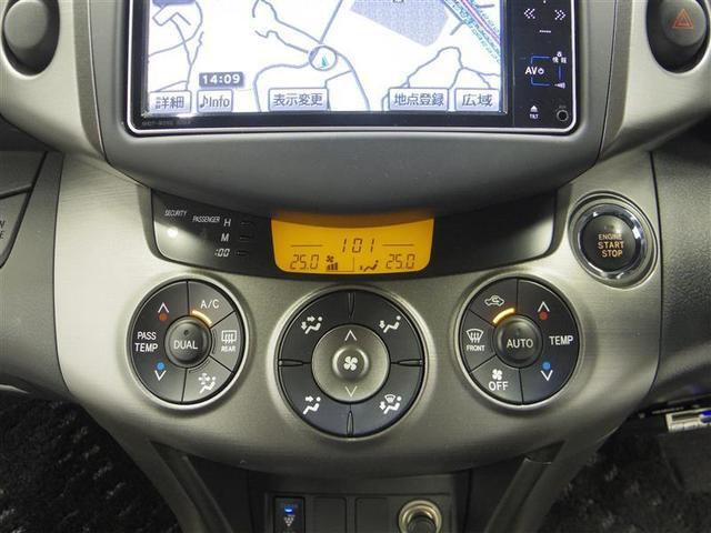 「トヨタ」「ヴァンガード」「SUV・クロカン」「静岡県」の中古車8