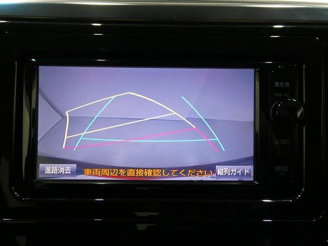 2.5Z Aエディション プリクラッシュセーフティー ICS 両側電動スライドドア ETC フルセグナビ バックモニター CD/DVD再生付き LEDヘッドライト フルエアロスポイラー 純正アルミホイール ワンオーナー車(7枚目)