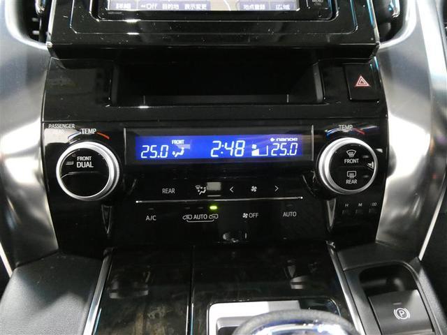 2.5Z Aエディション プリクラッシュセーフティー ICS 両側電動スライドドア ETC フルセグナビ バックモニター CD/DVD再生付き LEDヘッドライト フルエアロスポイラー 純正アルミホイール ワンオーナー車(8枚目)