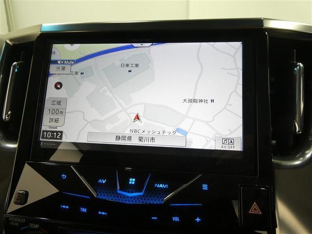 2.5Z Gエディション プリクラッシュセーフティー ドライブレコーダー付き ETC フルセグナビ バックモニター スマートキー 両側電動スライドドア LEDヘッドライト フルエアロスポイラー 純正アルミホイール(6枚目)