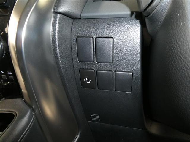 2.5Z Gエディション プリクラッシュセーフティー ドライブレコーダー付き ETC フルセグナビ バックモニター スマートキー 両側電動スライドドア LEDヘッドライト フルエアロスポイラー 純正アルミホイール(10枚目)