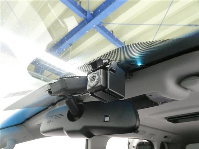 2.5Z Gエディション プリクラッシュセーフティー ドライブレコーダー付き ETC フルセグナビ バックモニター スマートキー 両側電動スライドドア LEDヘッドライト フルエアロスポイラー 純正アルミホイール(12枚目)