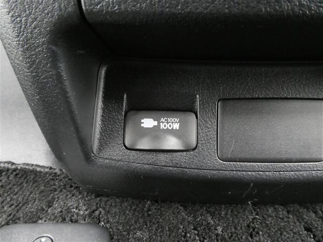 2.5Z Gエディション プリクラッシュセーフティー ドライブレコーダー付き ETC フルセグナビ バックモニター スマートキー 両側電動スライドドア LEDヘッドライト フルエアロスポイラー 純正アルミホイール(13枚目)