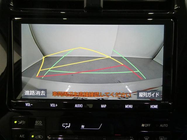 Aツーリングセレクション TSS AC100V1500W電源 ETC ワンオーナー車 スマートキー LEDヘッドライト リアスポイラー付 純正アルミホイール CD/DVD再生付き 合成皮革シート オートエアコン(7枚目)