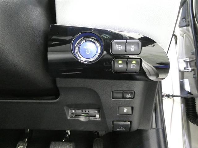 Aツーリングセレクション TSS AC100V1500W電源 ETC ワンオーナー車 スマートキー LEDヘッドライト リアスポイラー付 純正アルミホイール CD/DVD再生付き 合成皮革シート オートエアコン(10枚目)