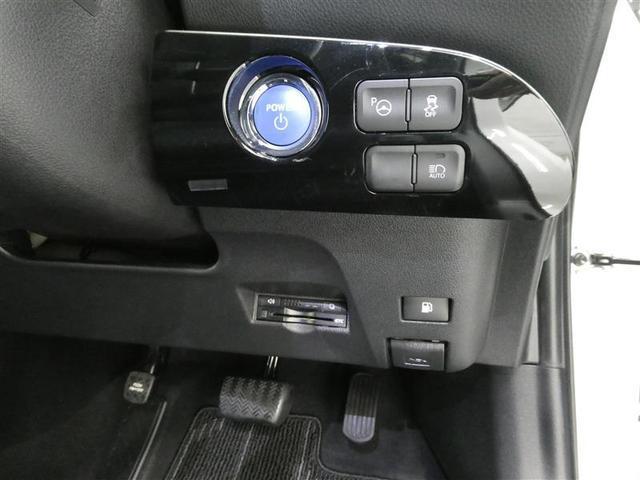 Sセーフティプラス TSSP スマートキー LEDヘッドライト クルーズコントロール ワンオーナー車ETC リアスポイラー付 純正アルミホイール オートエアコン ABS付き エアバッグ付き 横滑り防止装置付き(7枚目)