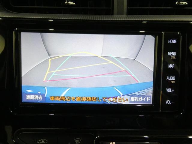G TSS スマートキー ドライブレコーダー付き フルセグナビ バックモニター ワンオーナー車 ETC LEDヘッドライト リアスポイラー付 CD/DVD再生付き オートエアコン 横滑り防止装置付き(7枚目)