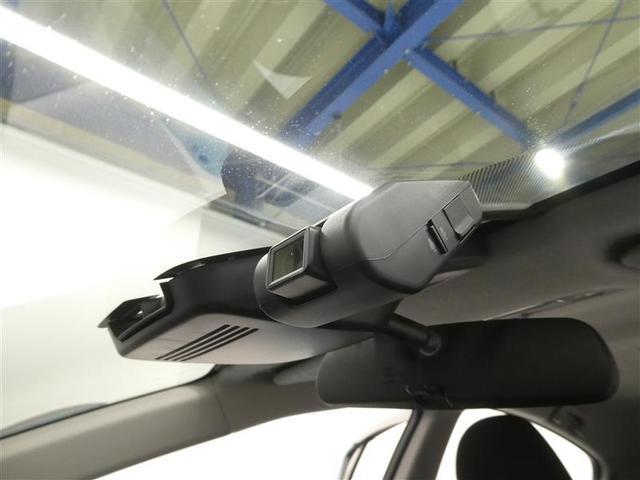 G TSS スマートキー ドライブレコーダー付き フルセグナビ バックモニター ワンオーナー車 ETC LEDヘッドライト リアスポイラー付 CD/DVD再生付き オートエアコン 横滑り防止装置付き(11枚目)