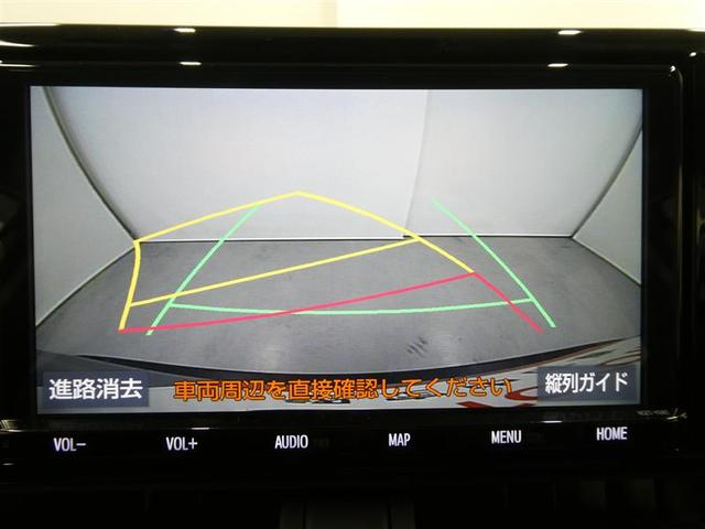 ハイブリッドX ボディコーティング施工 TSS スマートキー フルセグナビ バックモニター ワンオーナー車 ETC LEDヘッドライト リアスポイラー付 純正アルミホイール CD/DVD再生付き ドライブレコーダー付(7枚目)