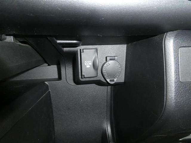 DXコンフォート キーレスエントリー AC100V100W電源 メモリーナビ ETC CD再生付き マニュアルエアコン ABS付き エアバッグ付き 横滑り防止装置付き(8枚目)