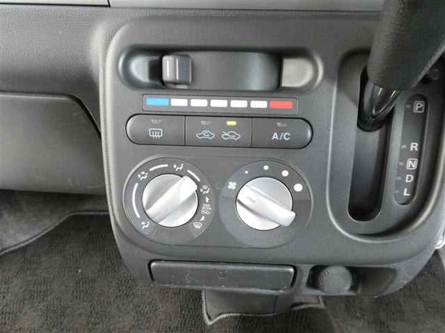 G ベンチシート スマートキー ワンセグナビ ETC ワンオーナー車 CD再生付きマニュアルエアコン ABS付き エアバッグ付き パワーウィンドウ パワステ(7枚目)