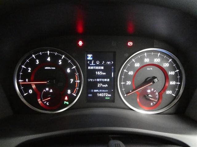 2.5Z Gエディション ボディコーティング施工 TSS 両側電動スライドドア フルセグナビ ETC バックモニター ワンオーナー車 スマートキー LEDヘッドライト フルエアロスポイラー 純正アルミホイール サンルーフ有(5枚目)