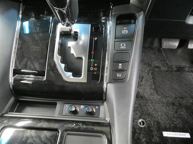 2.5Z Gエディション ボディコーティング施工 TSS 両側電動スライドドア フルセグナビ ETC バックモニター ワンオーナー車 スマートキー LEDヘッドライト フルエアロスポイラー 純正アルミホイール サンルーフ有(9枚目)
