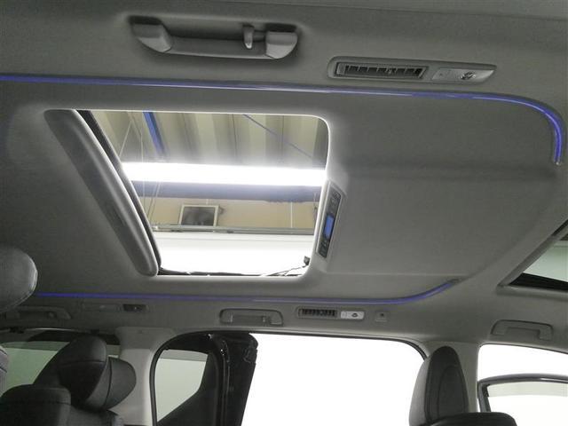 2.5Z Gエディション ボディコーティング施工 TSS 両側電動スライドドア フルセグナビ ETC バックモニター ワンオーナー車 スマートキー LEDヘッドライト フルエアロスポイラー 純正アルミホイール サンルーフ有(12枚目)