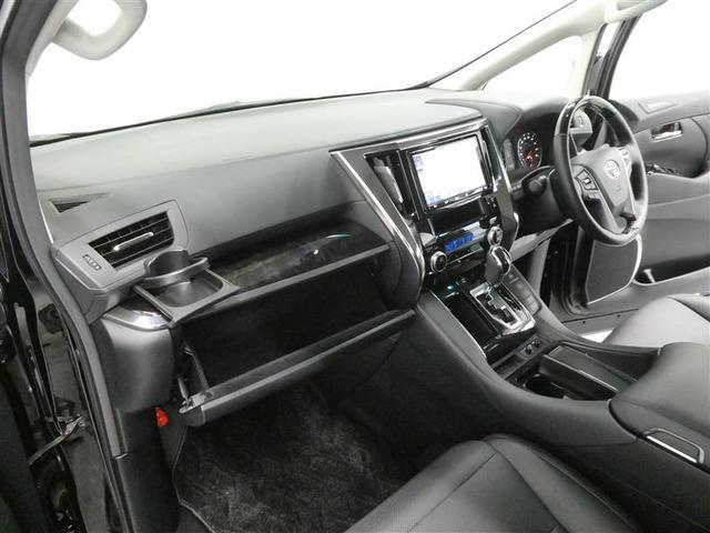 2.5Z Gエディション ボディコーティング施工 TSS 両側電動スライドドア フルセグナビ ETC バックモニター ワンオーナー車 スマートキー LEDヘッドライト フルエアロスポイラー 純正アルミホイール サンルーフ有(13枚目)