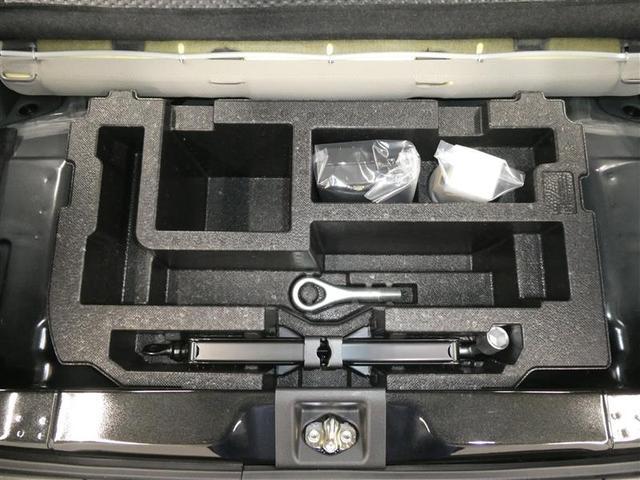 L SAIII スマートアシスト付き キーレスエントリー LEDヘッドライト アイドリングストップマニュアルエアコン パワステ パワーウィンドウ ABS付き エアバッグ付き 横滑り防止装置付き(16枚目)