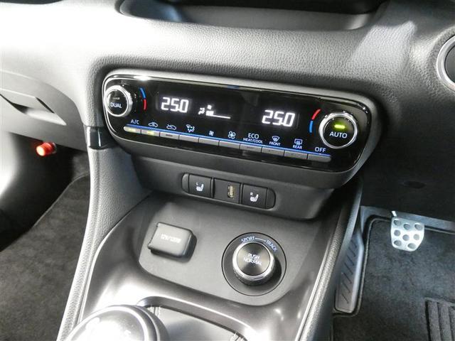 RZ ハイパフォーマンス TSS スマートキー フルセグナビ バックモニター ETC ワンオーナー車 LEDヘッドライト フルエアロスポイラー 純正アルミホイール オートエアコン ABS付き エアバッグ付き 横滑り防止装置付き(8枚目)