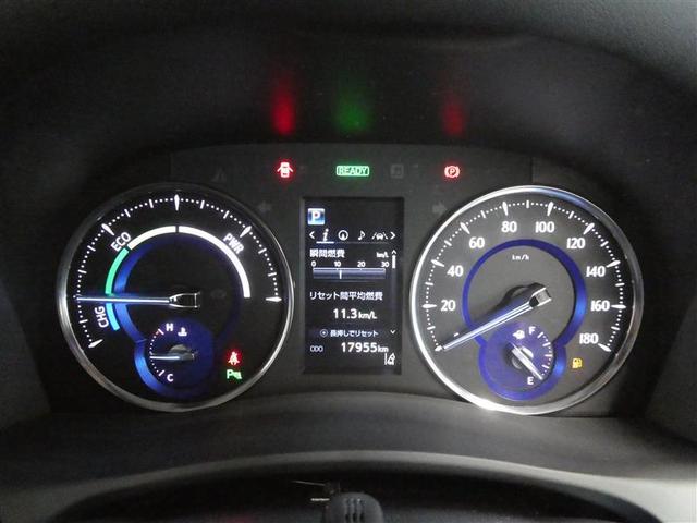 ZR Gエディション ボディコーティング スマートキー フルセグナビ バックモニター ETC ワンオーナー車 両側電動スライドドア LEDヘッドライト フルエアロスポイラー 純正アルミホイール ドラレコ付き(5枚目)