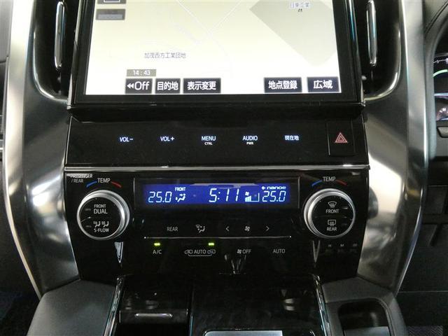 ZR Gエディション ボディコーティング スマートキー フルセグナビ バックモニター ETC ワンオーナー車 両側電動スライドドア LEDヘッドライト フルエアロスポイラー 純正アルミホイール ドラレコ付き(8枚目)
