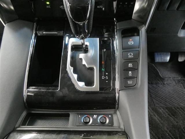 ZR Gエディション ボディコーティング スマートキー フルセグナビ バックモニター ETC ワンオーナー車 両側電動スライドドア LEDヘッドライト フルエアロスポイラー 純正アルミホイール ドラレコ付き(9枚目)