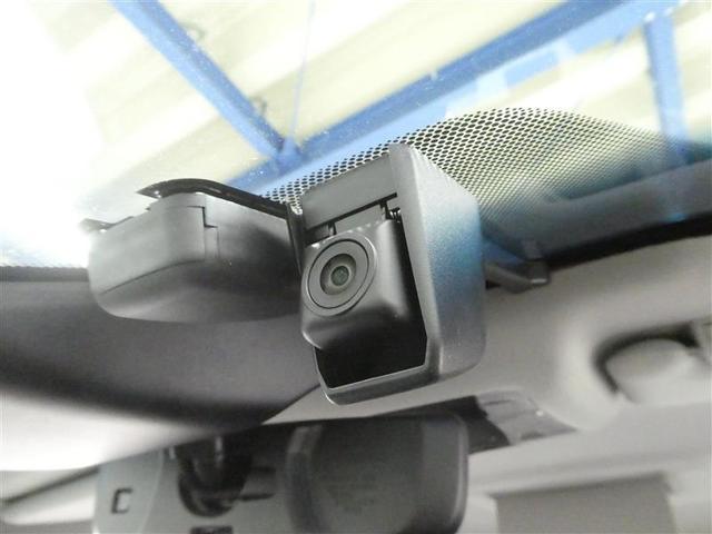ZR Gエディション ボディコーティング スマートキー フルセグナビ バックモニター ETC ワンオーナー車 両側電動スライドドア LEDヘッドライト フルエアロスポイラー 純正アルミホイール ドラレコ付き(11枚目)