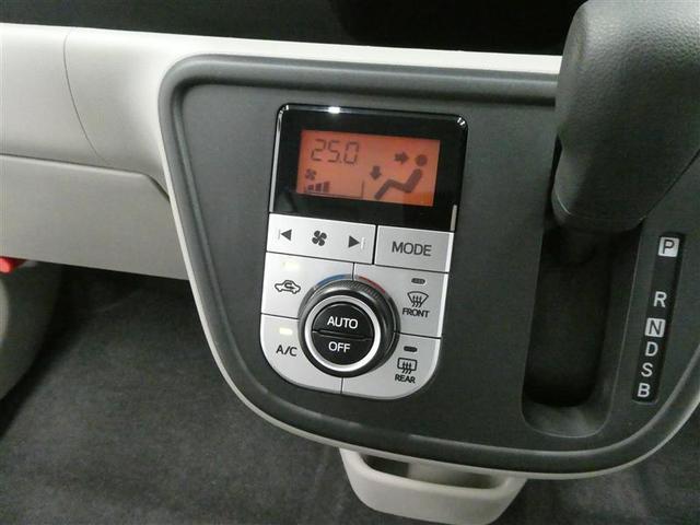 X LパッケージS スマートアシスト付き ベンチシート スマートキー ワンセグナビ リアスポイラー付 CD再生付き オートエアコン ABS付き エアバッグ付き 横滑り防止装置付き パワステ パワーウィンドウ(7枚目)