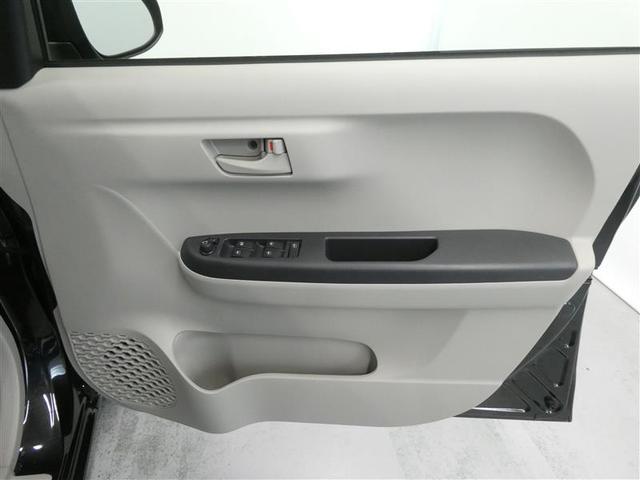 X LパッケージS スマートアシスト付き ベンチシート スマートキー ワンセグナビ リアスポイラー付 CD再生付き オートエアコン ABS付き エアバッグ付き 横滑り防止装置付き パワステ パワーウィンドウ(11枚目)