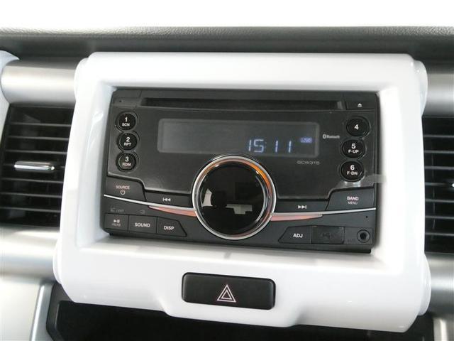 X デュアルカメラブレーキサポート ベンチシート スマートキー CD再生付き HIDヘッドライト 純正アルミホイール オートエアコン パワステ パワーウィンドウ 横滑り防止装置付き アイドリングストップ(6枚目)
