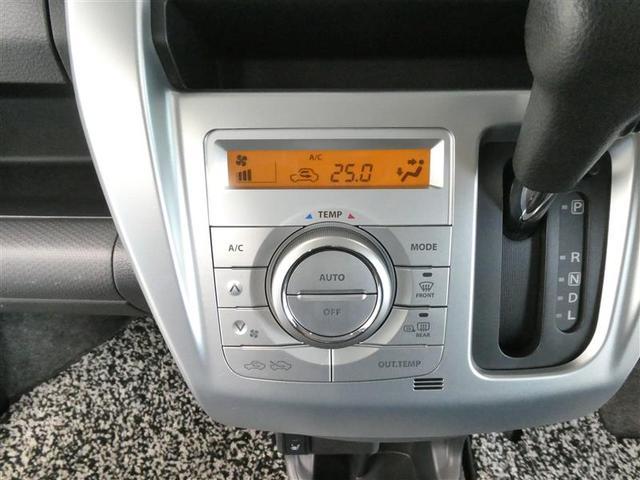 X デュアルカメラブレーキサポート ベンチシート スマートキー CD再生付き HIDヘッドライト 純正アルミホイール オートエアコン パワステ パワーウィンドウ 横滑り防止装置付き アイドリングストップ(7枚目)