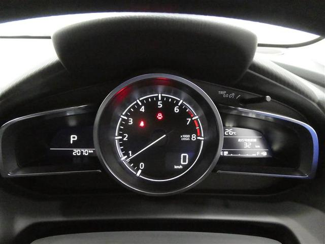 15Sプロアクティブ ボディコーティング施工 iアクティブセンス スマートキー フルセグナビ バックモニター ETC ワンオーナー車 LEDヘッドライト リアスポイラー付 CD/DVD再生付き ドラレコ付き オートエアコン(6枚目)